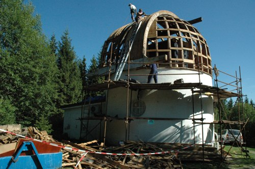 dome reconstruction
